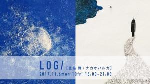 logdm